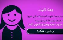ENT_ARA_IMAGE